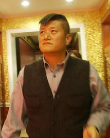 Zhu Guofan