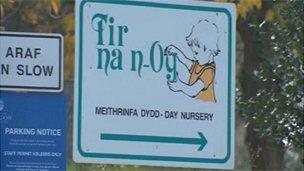 Tir na n-Og nursery