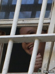 Yulia Tymoshenko seen through the bars of her prison cell (4 Nov 2011)