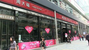 Storefront for Chow Tai Fook in Hong Kong
