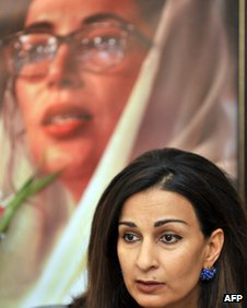Sherry Rehman in 2008