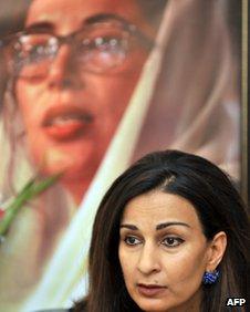 Sherry Rehman in 2008