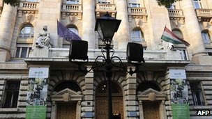 Entrance to Hungarian National Bank