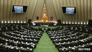 Iranian parliament