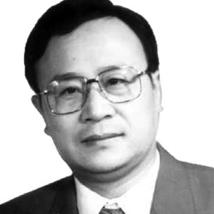Prof Yue Fubin