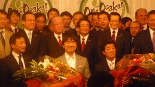 Toru Hashimoto with supporters