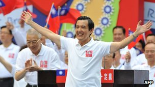 Taiwan President Ma Ying-jeou at an election campaign gathering on 30 October 2011