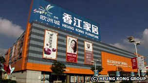 Heung Kong furniture store