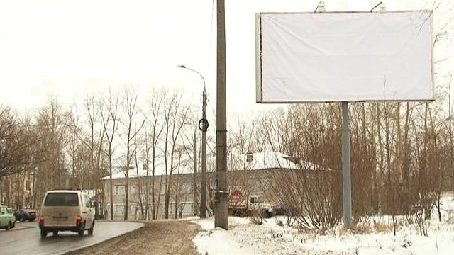 Billboard covered by white sheet in Arkhangelsk, Russia
