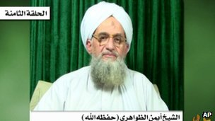 Image taken from video of Ayman al-Zawahiri 