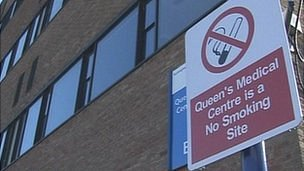 No smoking sign at QMC