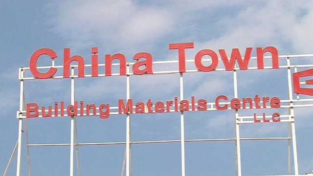 Sign for China Town Building Materials Centre