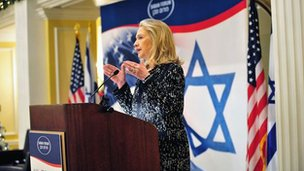 Hillary Clinton talks at the Saban Forum in Washington on 3 December 2011 (Picture from Department of State website)