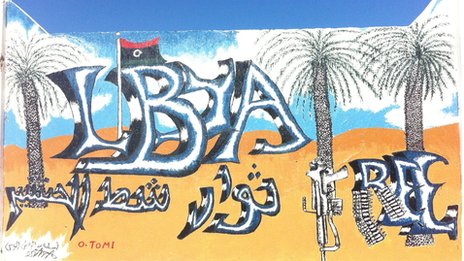 Street art in Tripoli