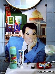 poster of Saparmurat Niyazov
