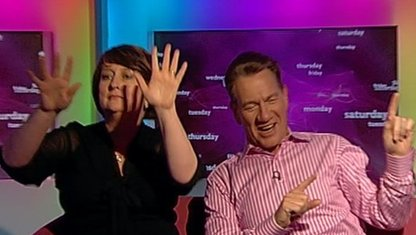 Jacqui Smith and Michael Portillo
