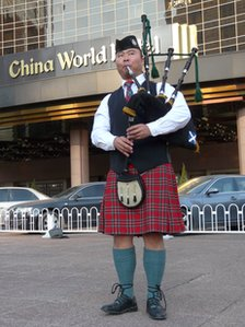 Chinese piper