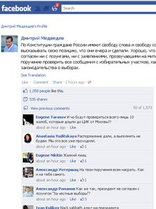Dmitry Medvedev's Facebook post, 11 December
