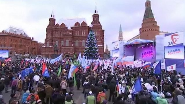 Putin celebrations