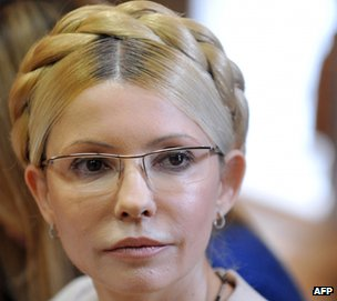 Yulia Tymoshenko in court (11 October 2011)