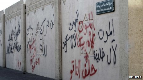 Slogans on a wall in Qatif calling for the downfall of the rulers of Saudi Arabia and Bahrain, and of Nato