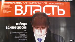 Kommersant Vlast front cover