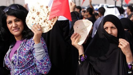 Protest in Bahrain by people who have lost their jobs after recent demonstrations