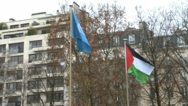The Palestinian flag was raised next to Unesco's.