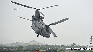 Taiwanese military helicopter