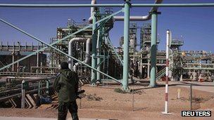 Oil refinery at Ras Lanuf. 5 Nov 2011