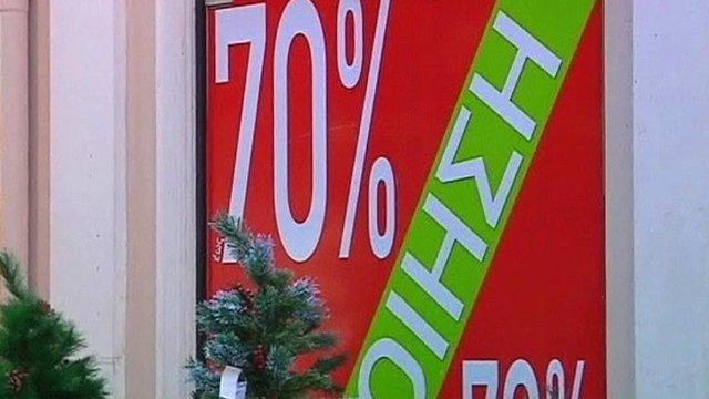 Sign in shop window in Greece