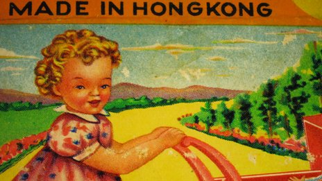 Hong Kong  toy packaging from the 1960s