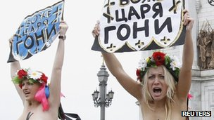 File photo of Femen protest in Kiev