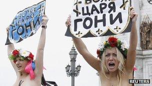File photo of Femen protest in Kiev