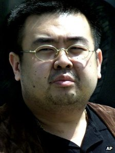 File photo of Kim Jong-nam, the eldest son of North Korean leader Kim Jong-il, taken in May 2001