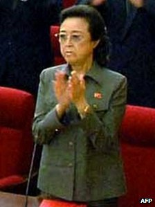 Kim Kyong-hui, sister of the late North Korean leader Kim Jong-il, depicted in a file picture released by North Korea's official Korean Central News Agency on 29 September 2010 at the Workers' Party conference in Pyongyang