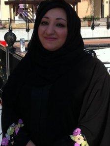 Reem al-Hamri