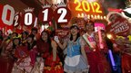 Revellers celebrate New Year in Hong Kong