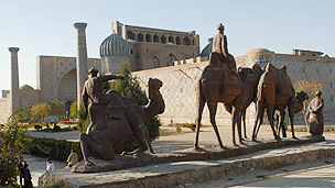 Ancient city of Samarkand