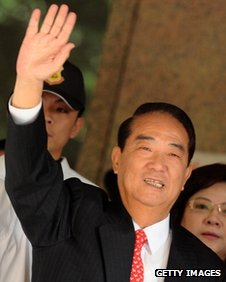 Third Party Could Swing Taiwan's Close Presidential Race
