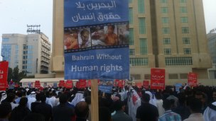 Protesters outside UN offices in downtown Manama (10 January 2012)