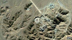 Iranian nuclear plant at Fordo near Qom
