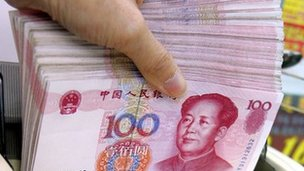 A batch of 100 yuan notes