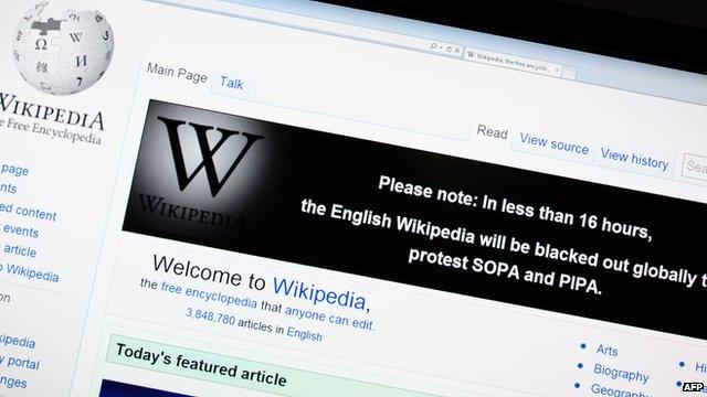 Wikipedia web page