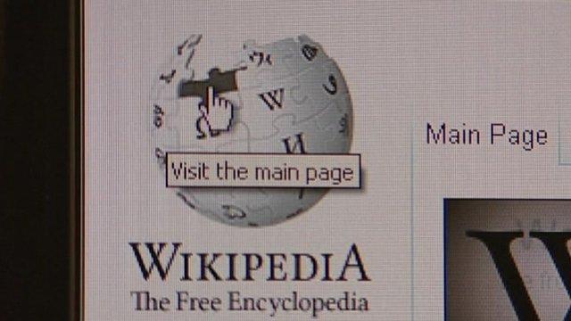 Wikipedia logo on website