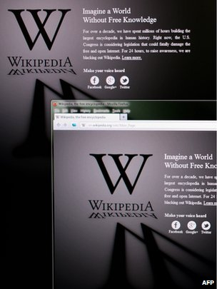 Screenshot of Wikipedia website