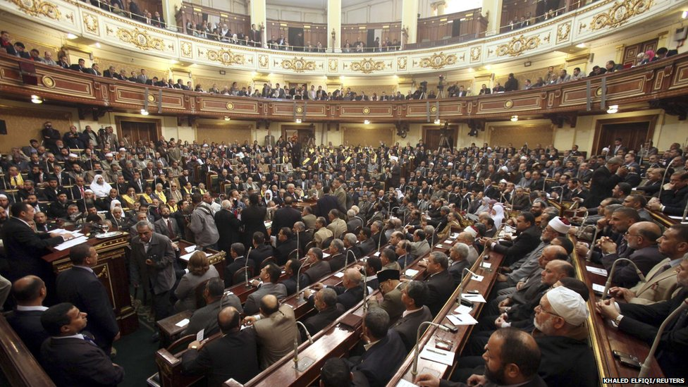 A general view of the first Egyptian parliament session