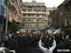 Homs protest