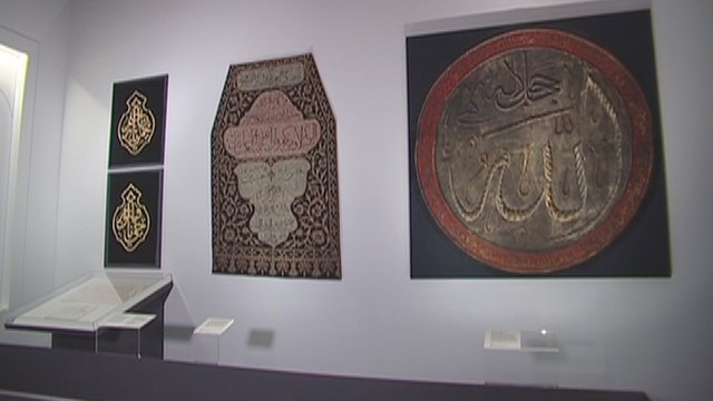 World's first Hajj exhibition