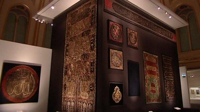 """HAJJ"" exhibition at the British Museum"